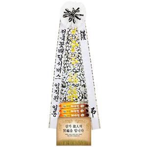 근조 쌀화환 30kg